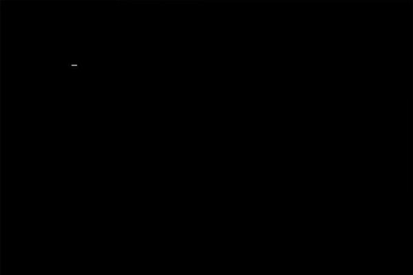 pantalla negra
